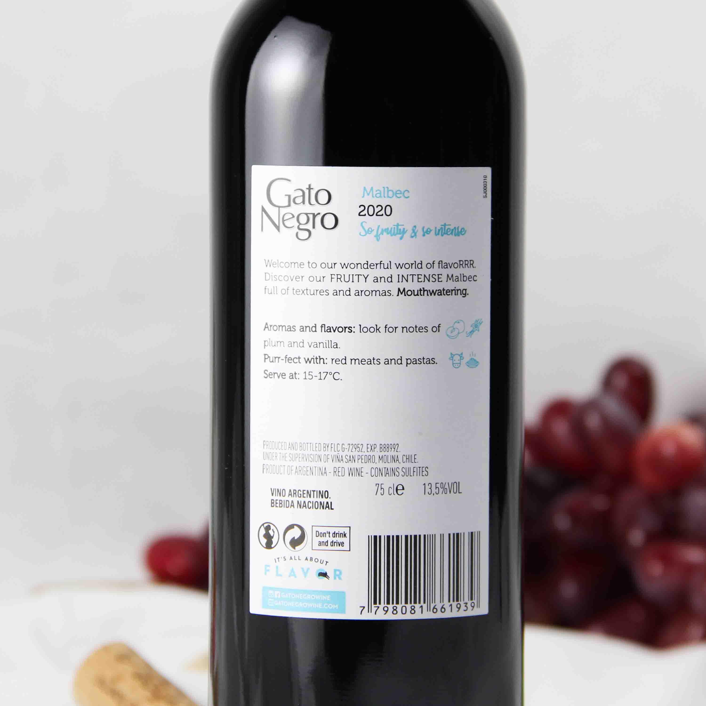 智利中央山谷黑猫马尔贝克红葡萄酒红酒
