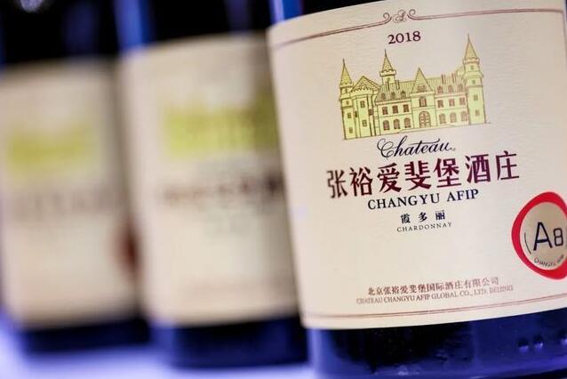 张裕爱斐堡酒庄A8霞多丽干白斩获Decanter世界葡萄酒大赛铂金奖