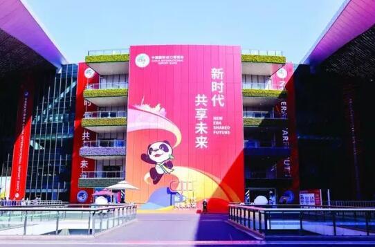 第四届中国进口博览会将在上海举行
