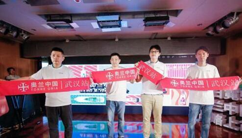 奥兰中国武汉南浦战略上市发布会日前举行