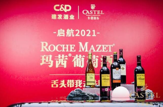 玛茜品牌连续6年发售生肖纪念酒