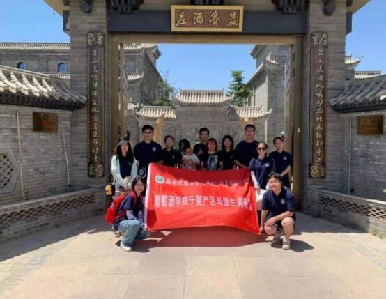 西北农林科技大学葡萄酒学院团队赴宁夏产区调研