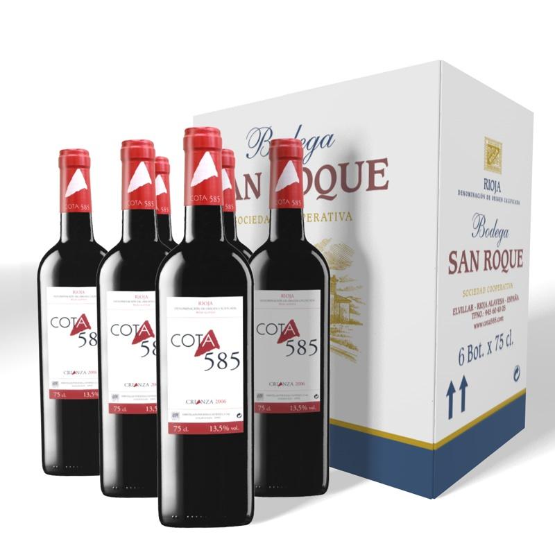 西班牙里奥哈COTA 585 CRIANZA 精品 红葡萄酒