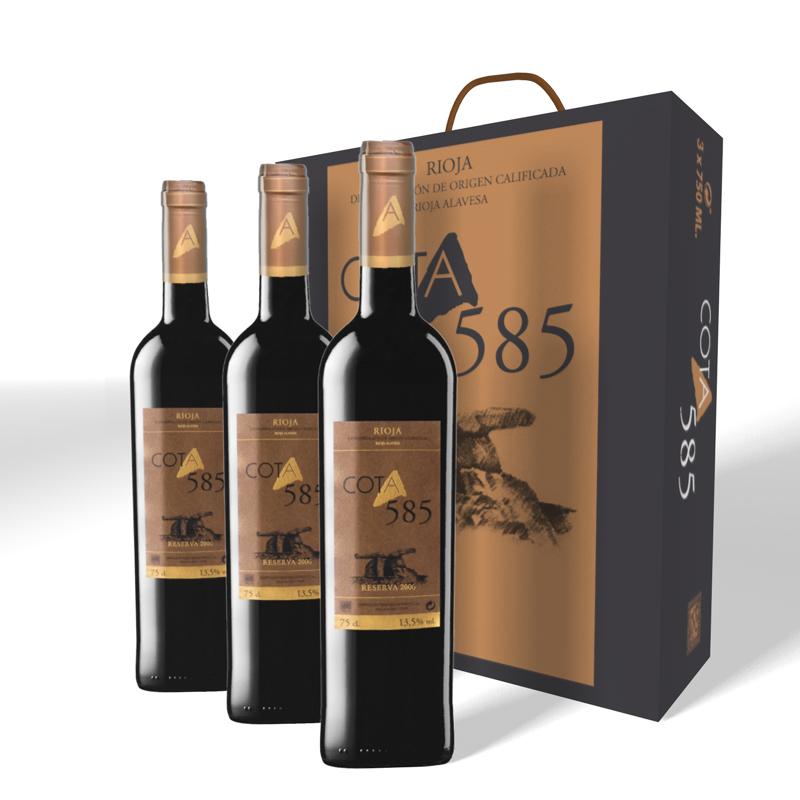 西班牙里奥哈COTA 585 CRIANZA 典藏 红葡萄酒