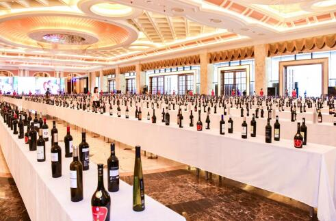 2021(第十届)中国葡萄酒大会将在12月举行