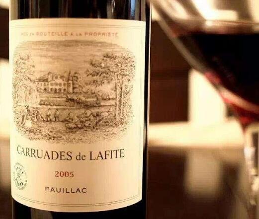 拉菲成为Liv-ex上半年表现最佳葡萄酒品牌
