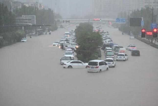 郑州突遭特大暴雨,葡萄酒商大商仓库被淹