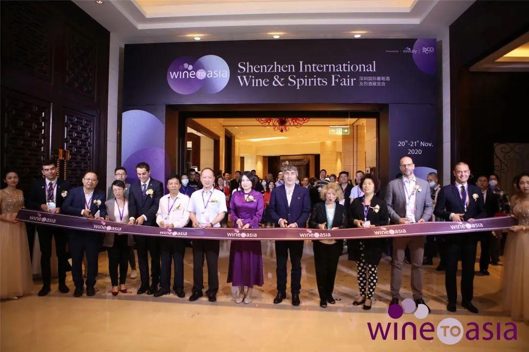 Wine to Asia 2021豪华展商阵容全揭秘