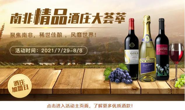 葡萄酒市场回暖,备受关注的进口国家果然是它!