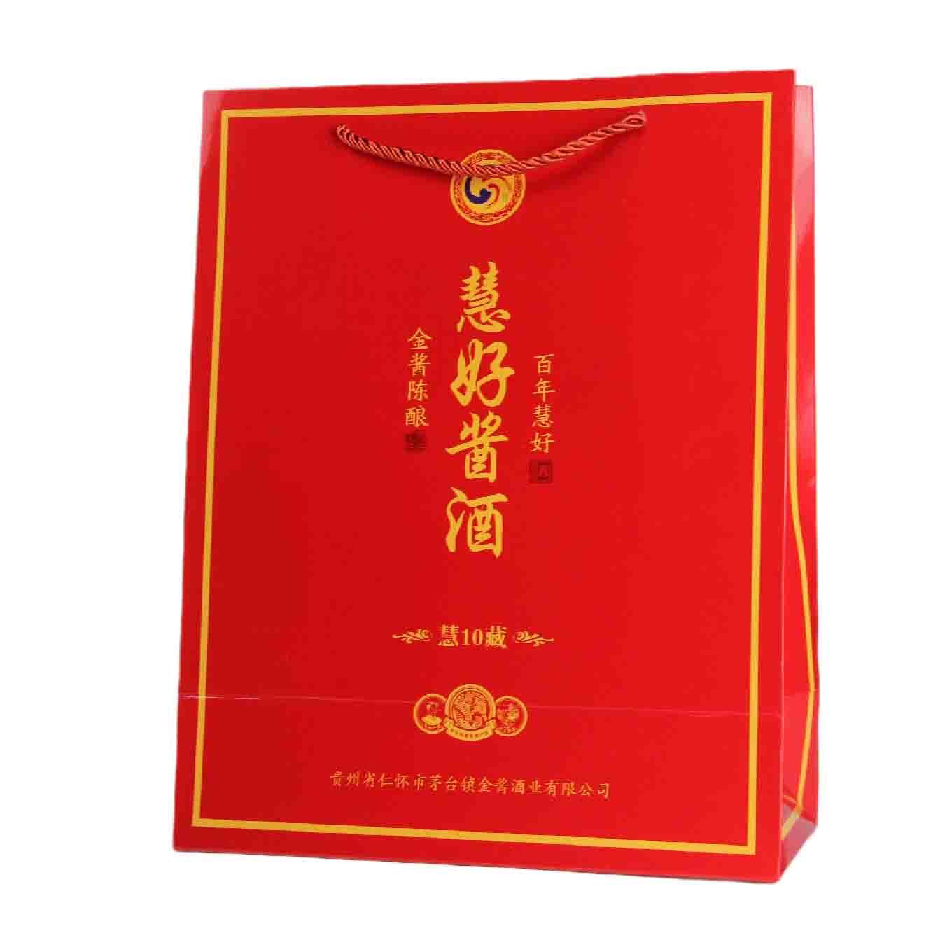 中国贵州茅台镇慧好酱酒红酱香型白酒