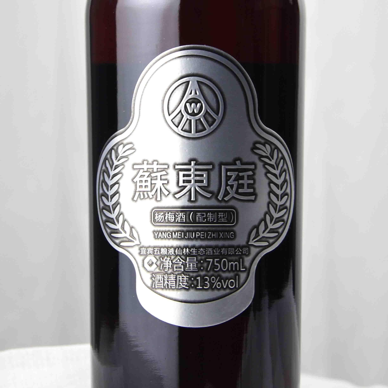 中国苏州苏東庭杨梅酒