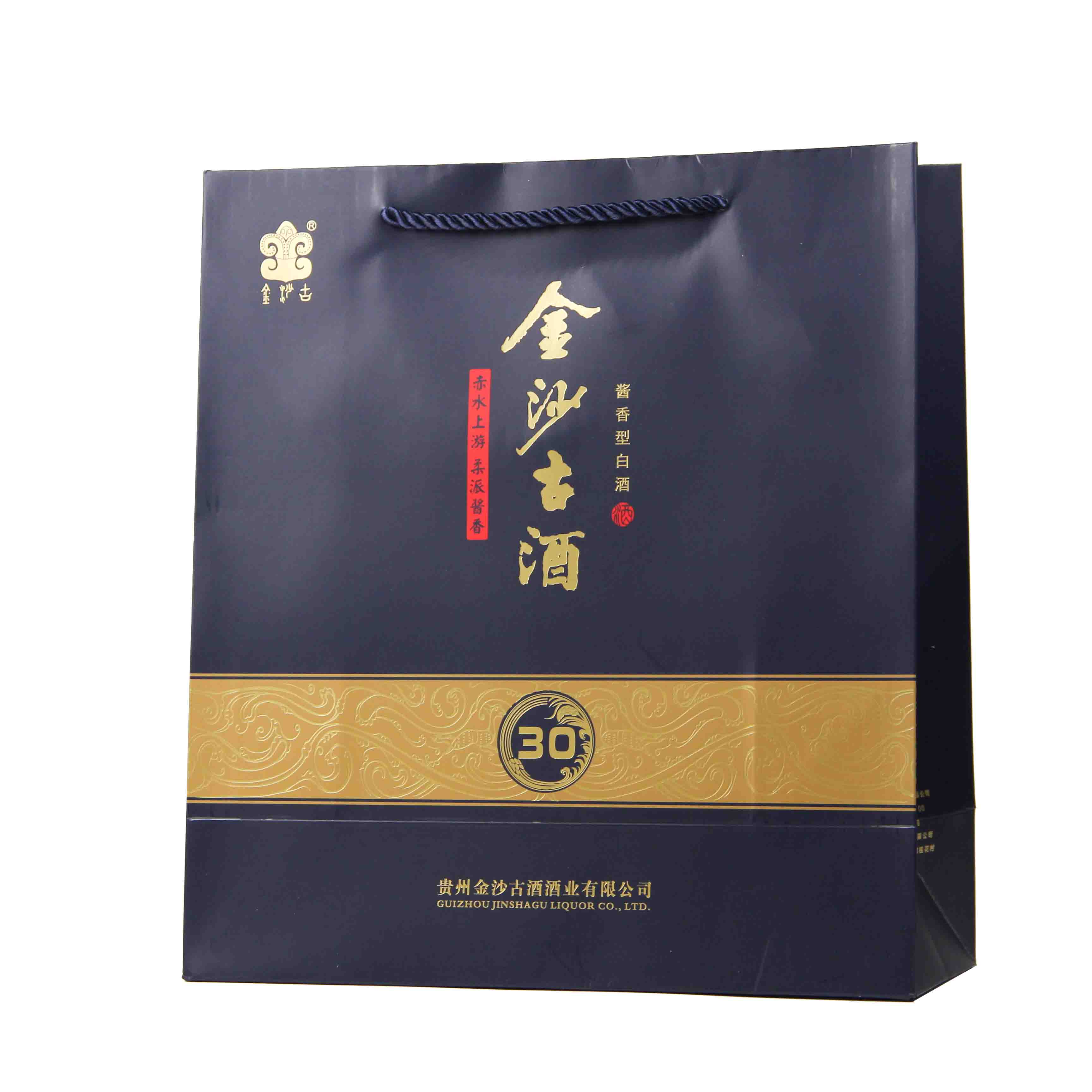 中国贵州茅台镇金沙古酒酱香型白酒
