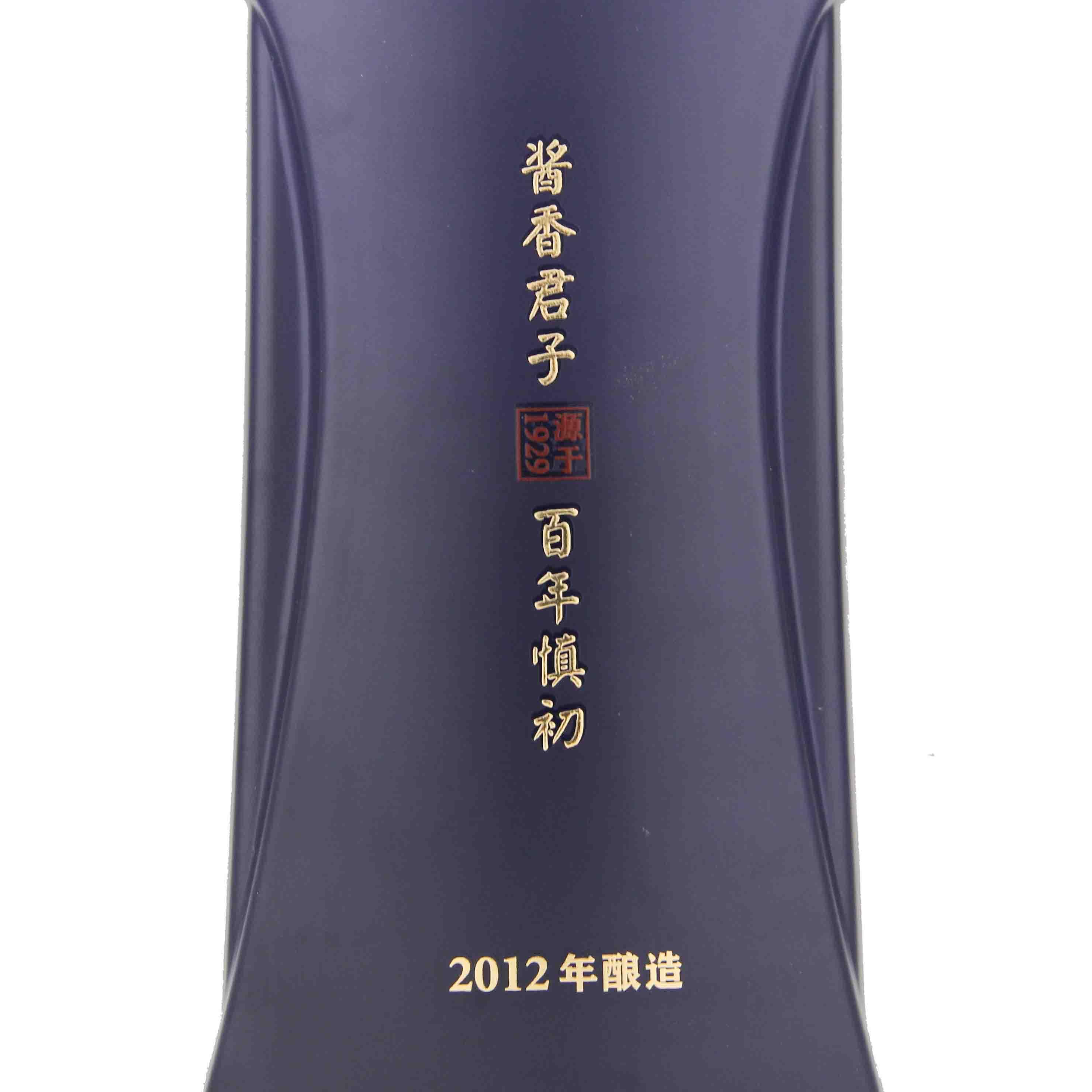 中国贵州茅台镇慎初百年酱香型白酒