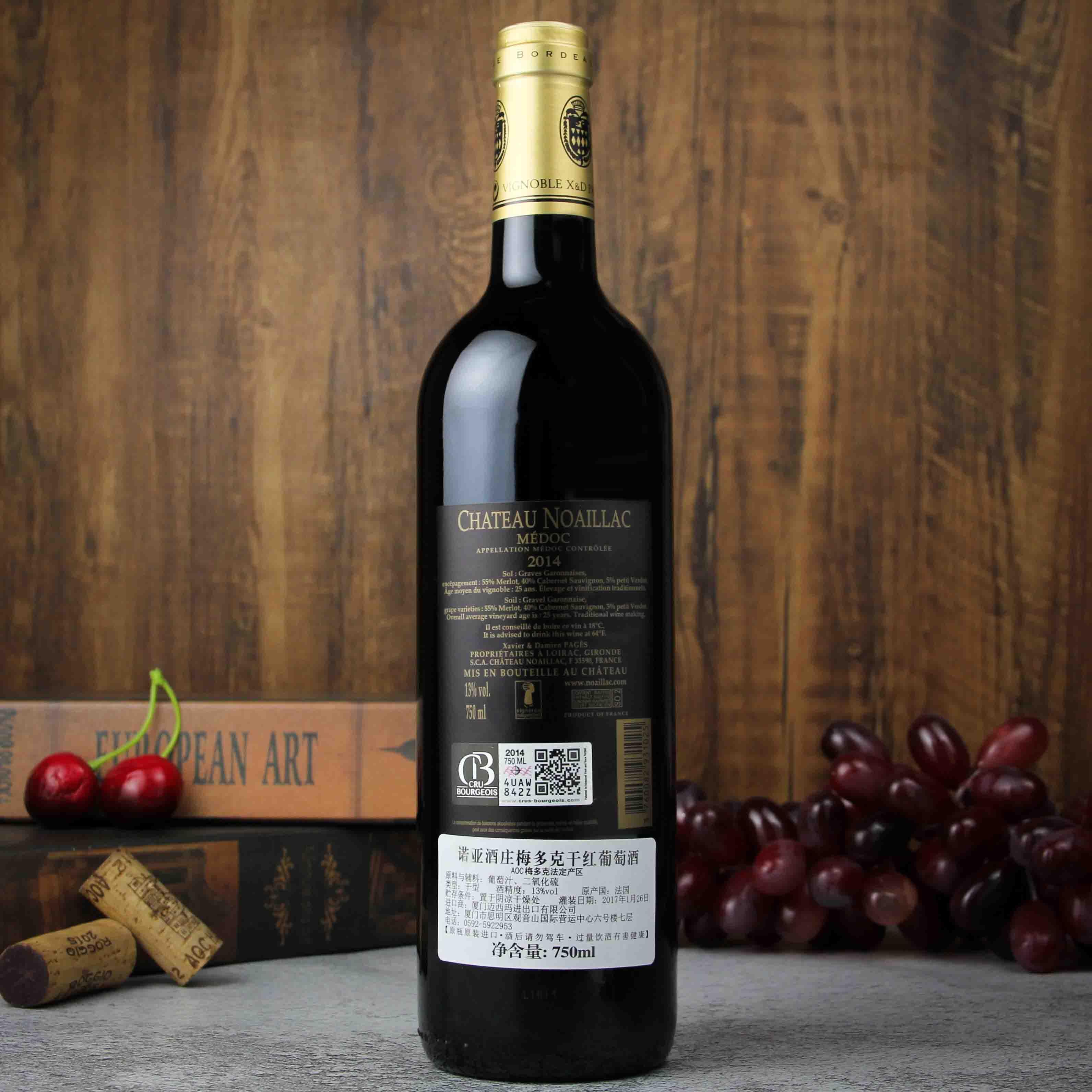 法国波尔多诺亚酒庄梅多克AOC干红葡萄酒红酒