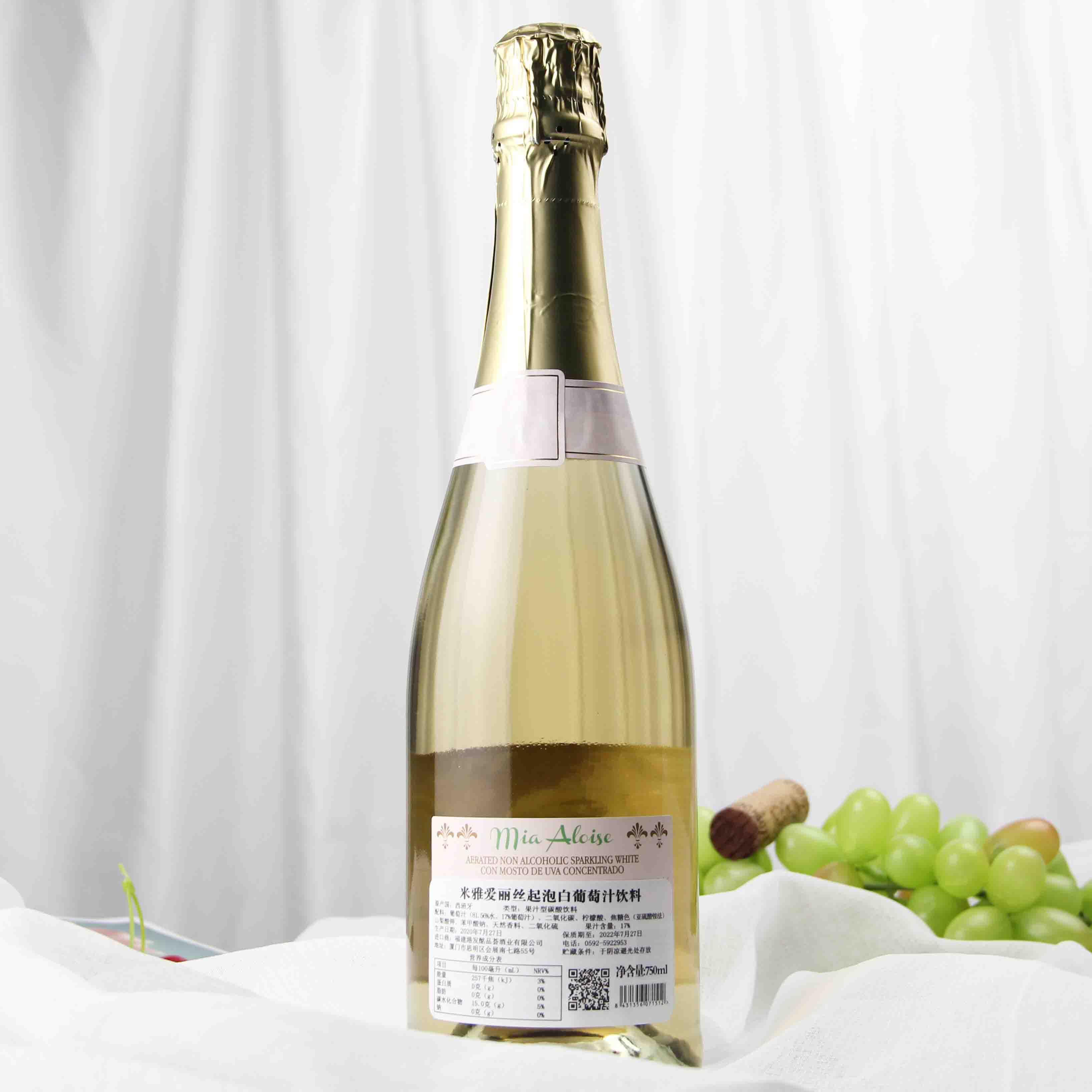 西班牙米雅爱丽丝起泡白葡萄酒汁饮料