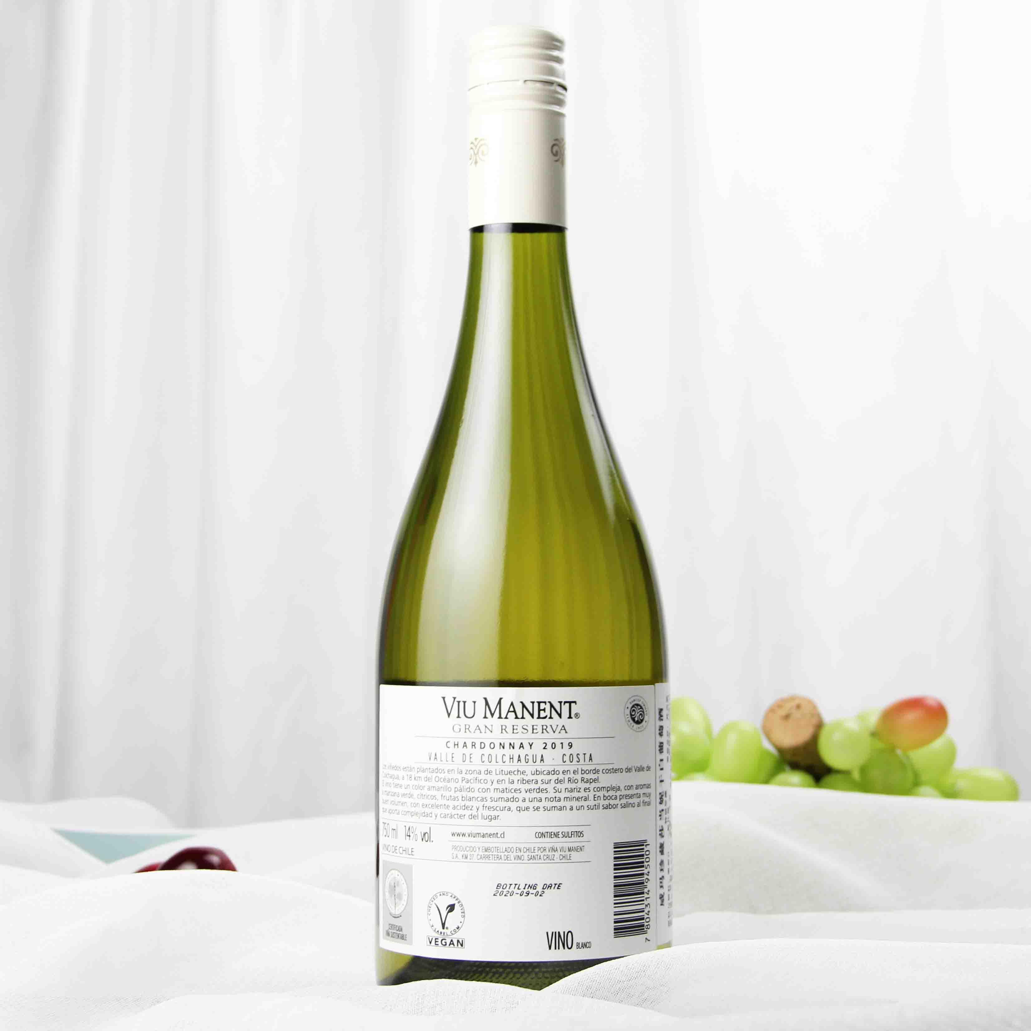 智利科尔查加瓜谷威马珍藏莎当妮干白葡萄酒