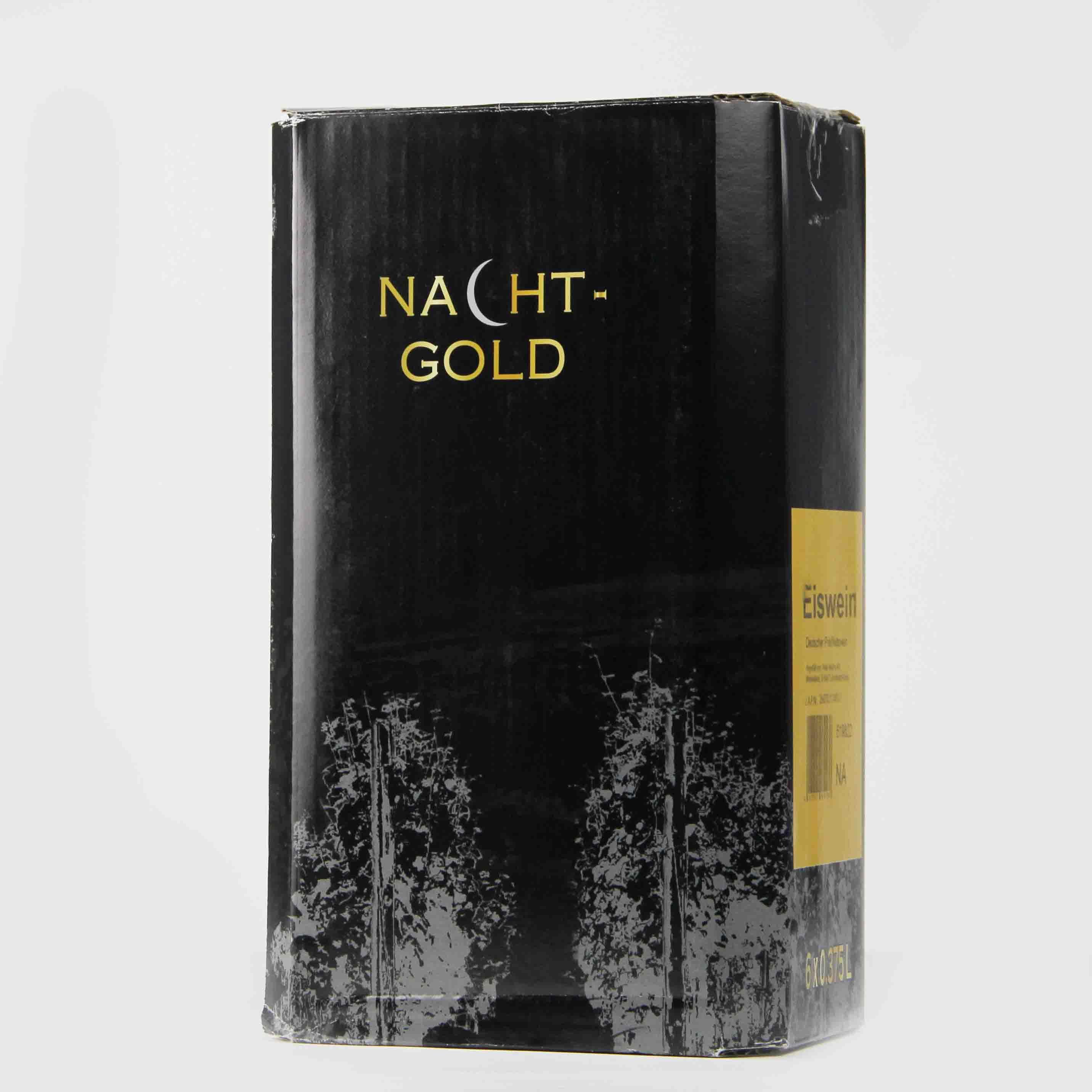 德国莱茵黑森夜半黄金甜白冰酒