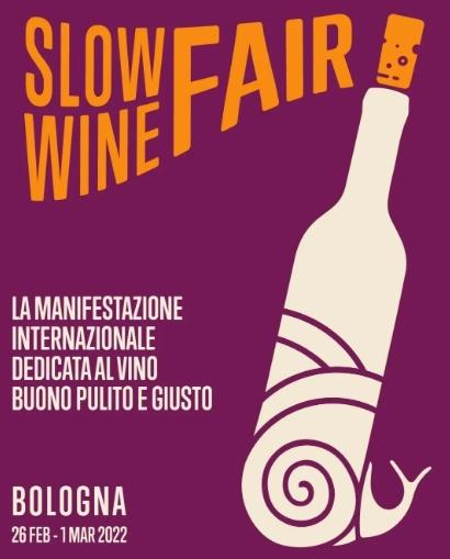 慢酒博览会将在明年2月举行