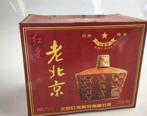 红星公司发布有偿征集红星老酒