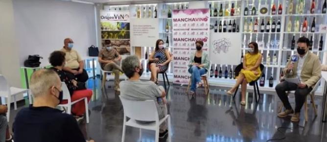 门特里达法定产区和乌克莱斯法定产区申报葡萄酒之路