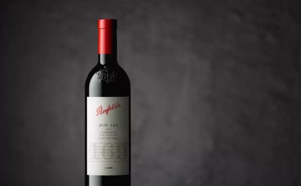 2018年份奔富Bin169通过La Place de Bordeaux平台销售