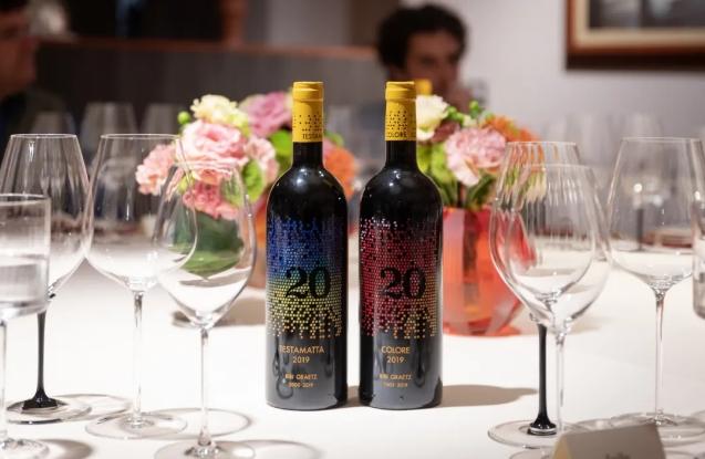 意大利酒庄缤缤格拉兹20周年珍藏纪念款正式上市发售
