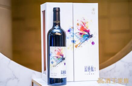 """""""茅台蓝蜻蜓葡萄酒上市发布会暨酒王家族连锁战略发布会""""在广州举行"""