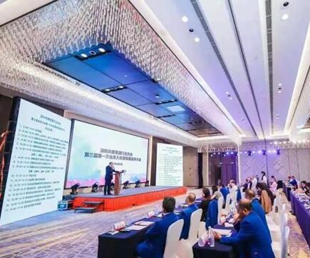深圳市葡萄酒行业协会举行换届选举大会