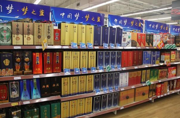 中国白酒消费格局逐渐发生变化