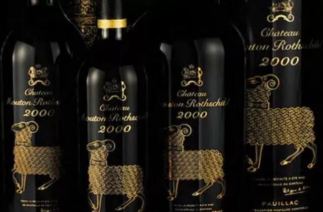 一瓶15升2000年份木桐将在香港拍卖,预估拍卖价高达100万港币以上