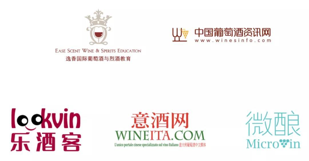 发现意大利,Vinitaly China Roadshow 2021 全攻略!
