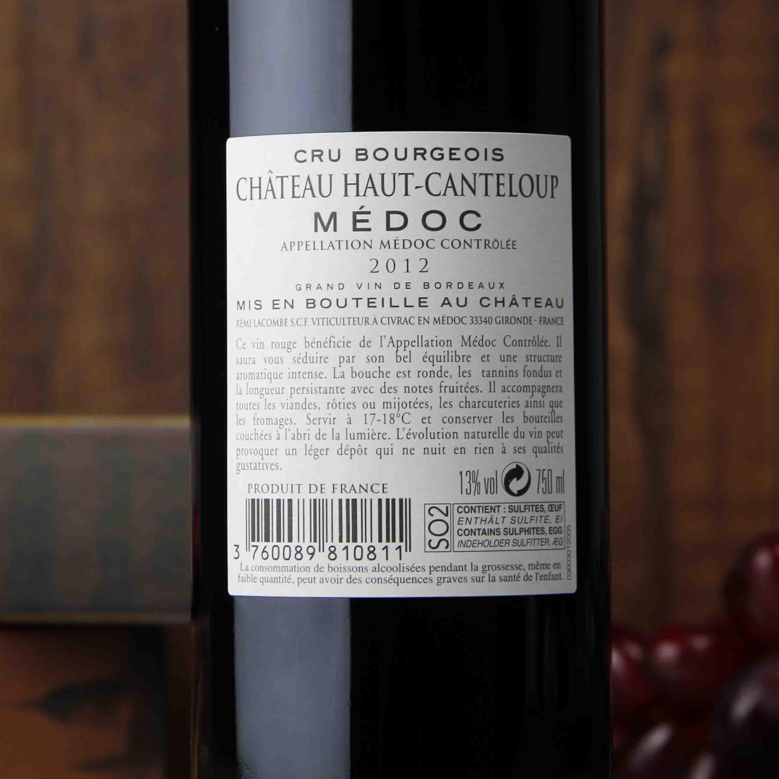 法国波尔多梅多克特伦普古堡庄园红葡萄酒红酒