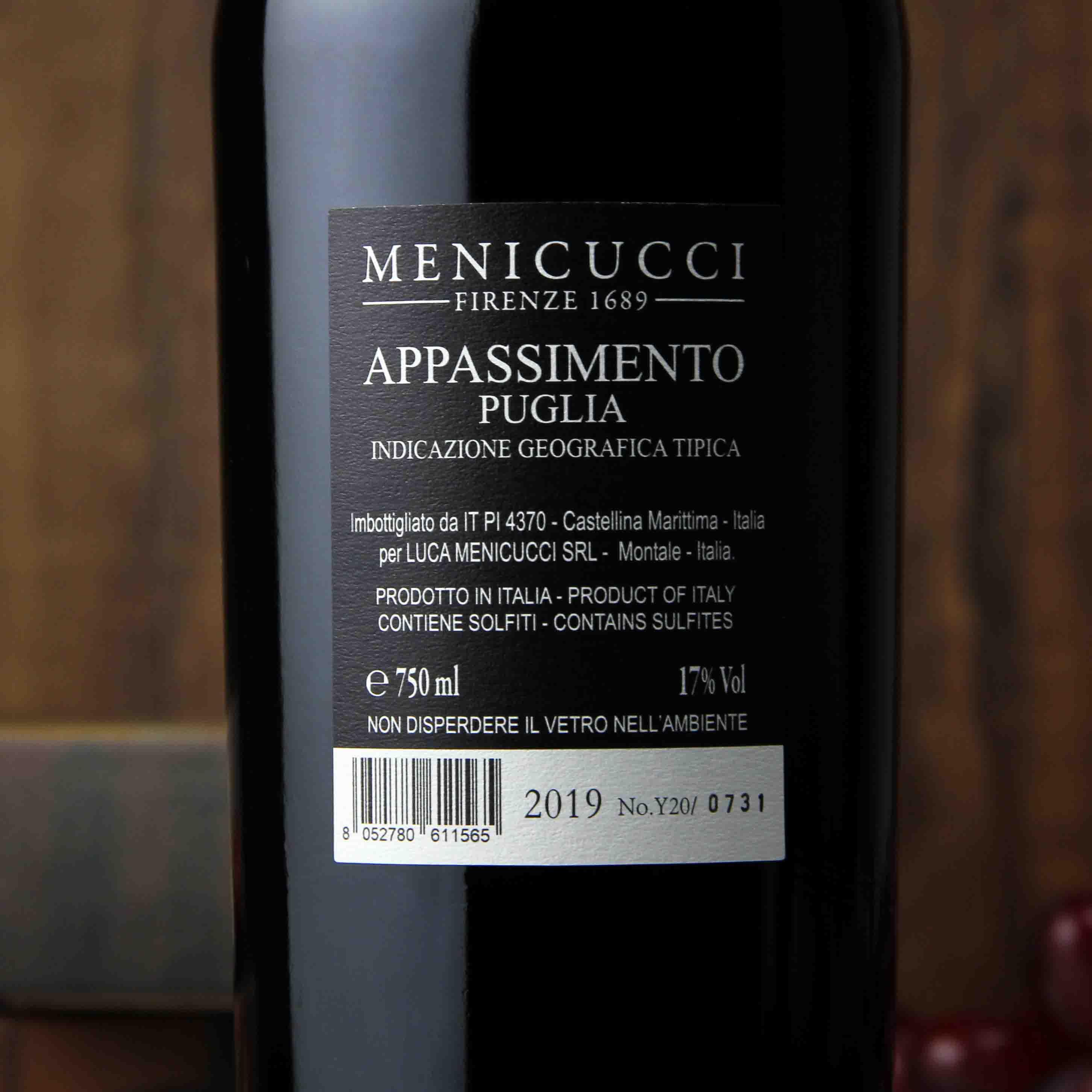 意大利普利亚男爵古奇风干葡萄酒红酒