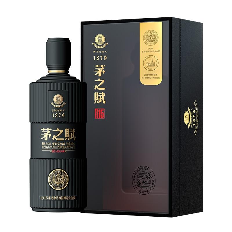 年销售1550亿酱香酒市场,为何茅之顺酱酒持续备受关注!?