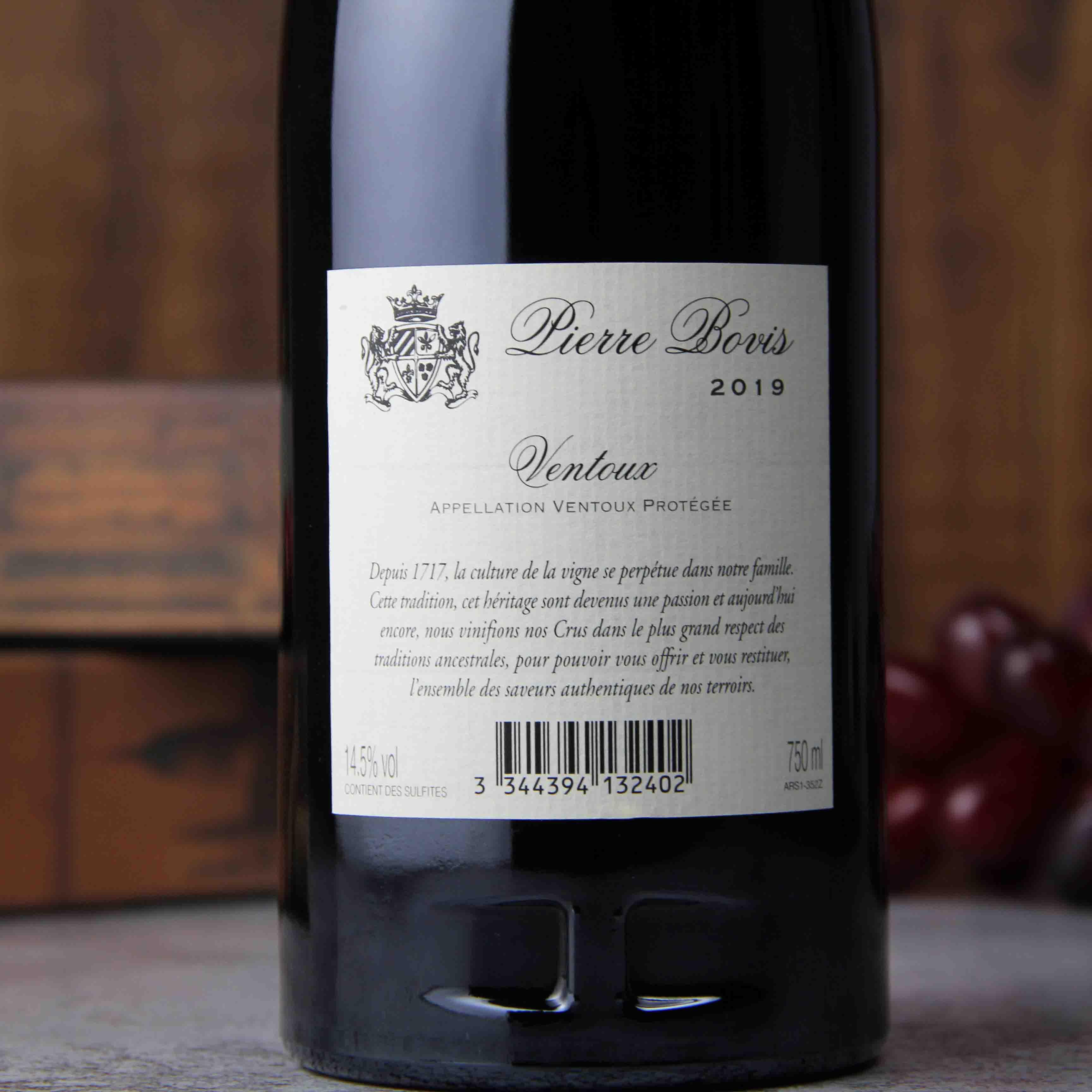 法国风都产区风都佳酿干红葡萄酒