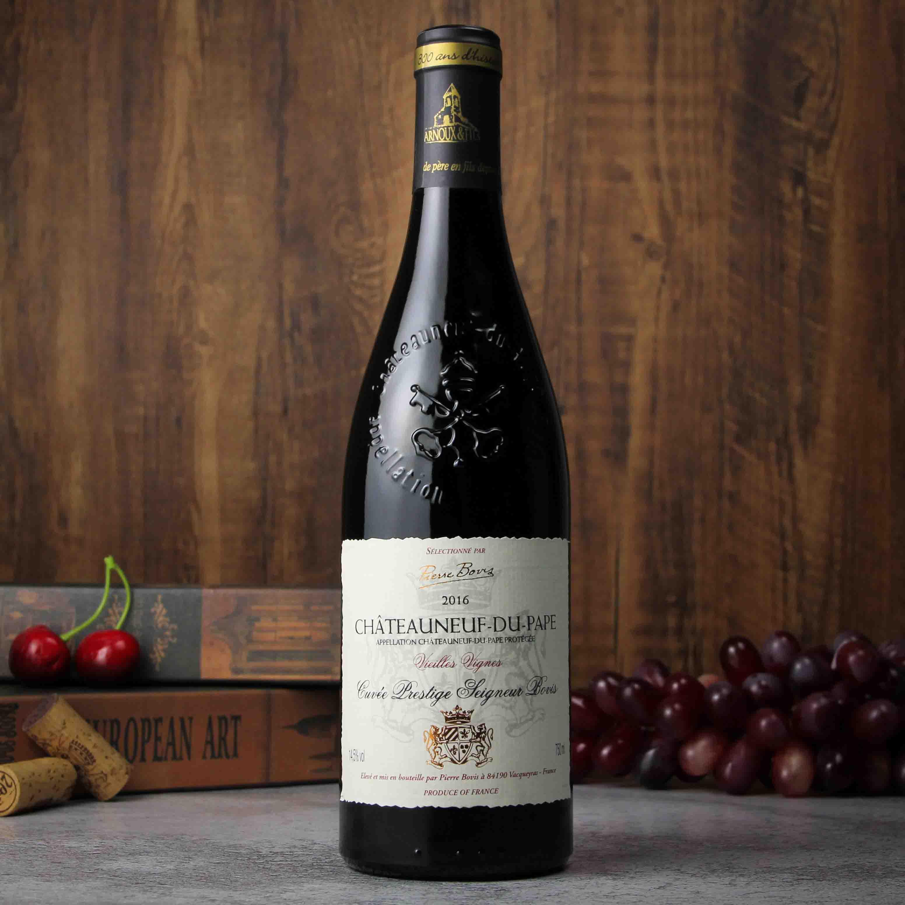 法国教皇新堡陈酿干红葡萄酒