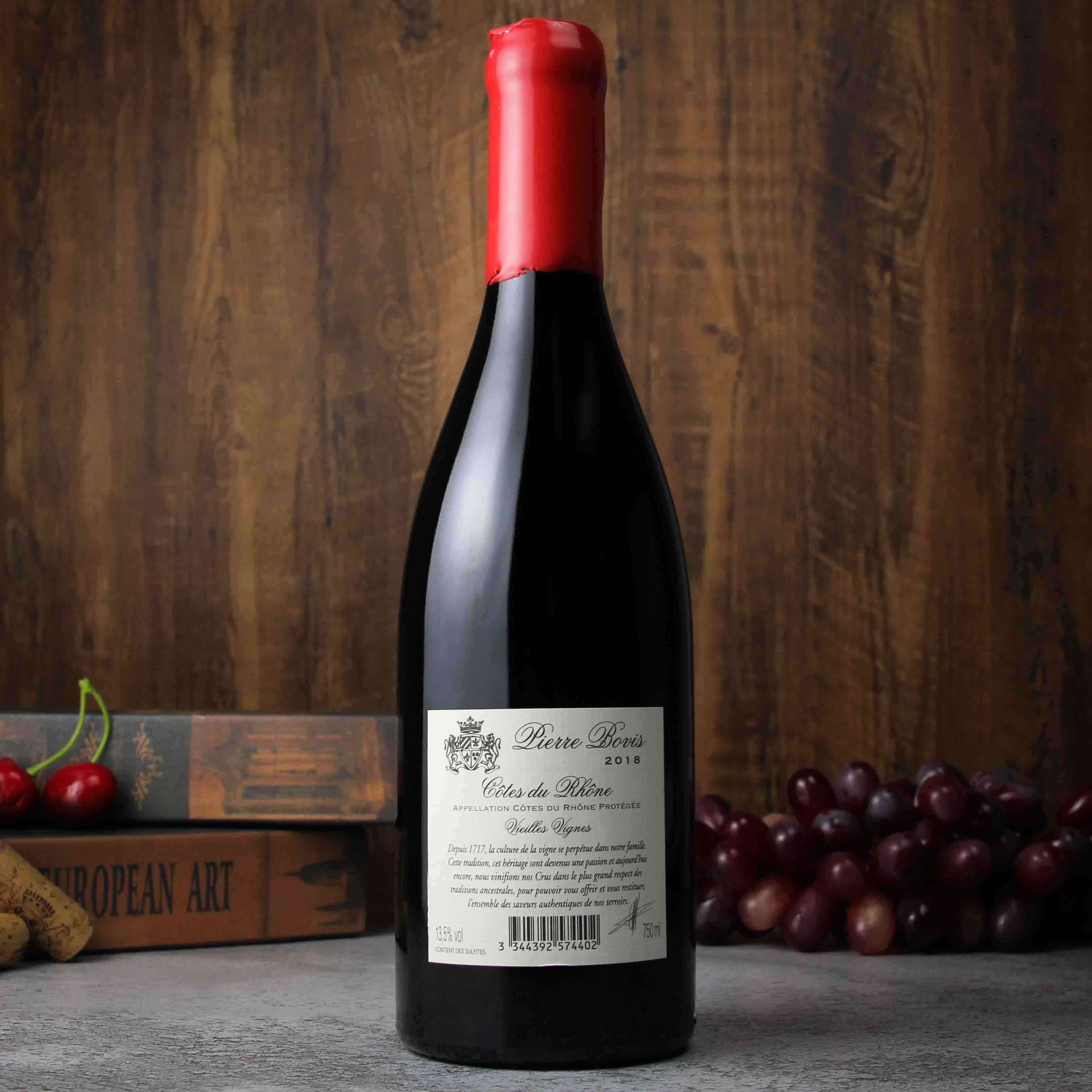 法国罗纳河(老藤)陈酿干红葡萄酒