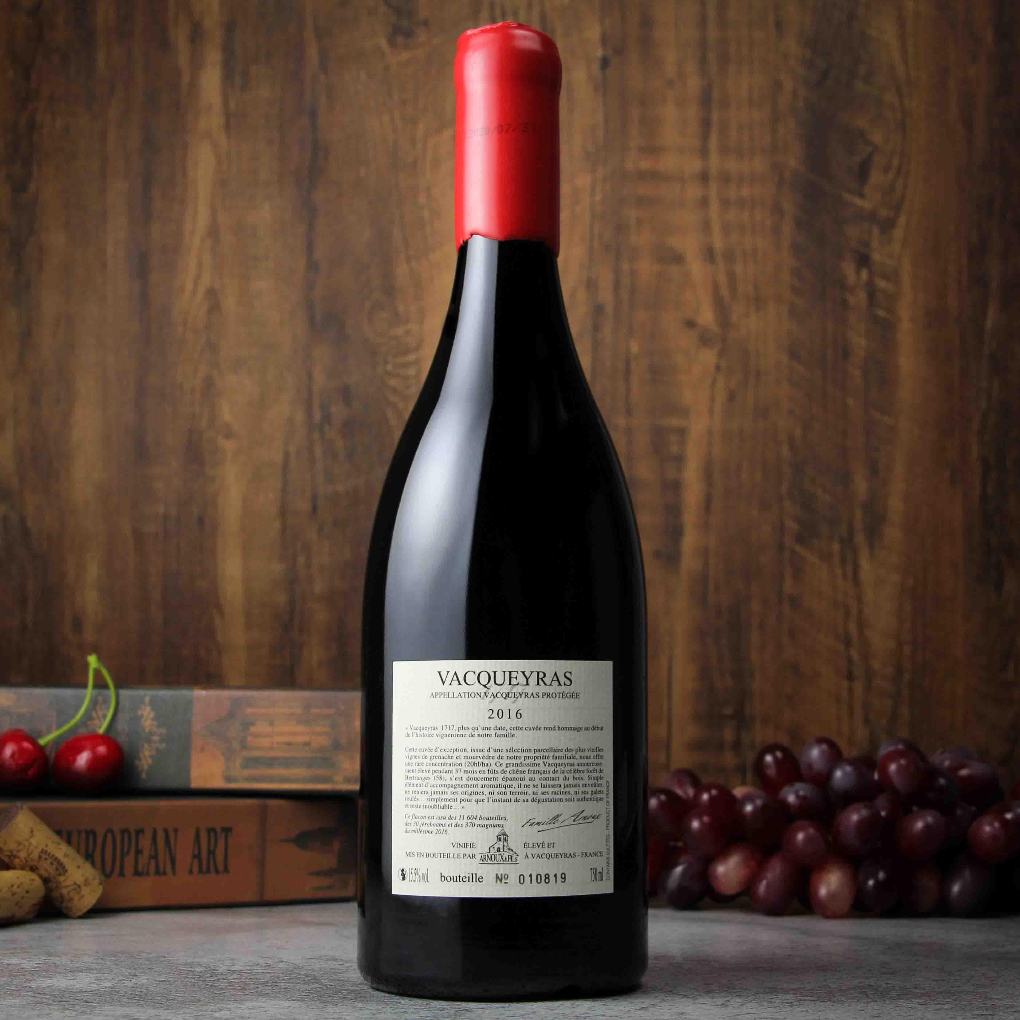 法国1717阿赫努家族陈酿干红葡萄酒