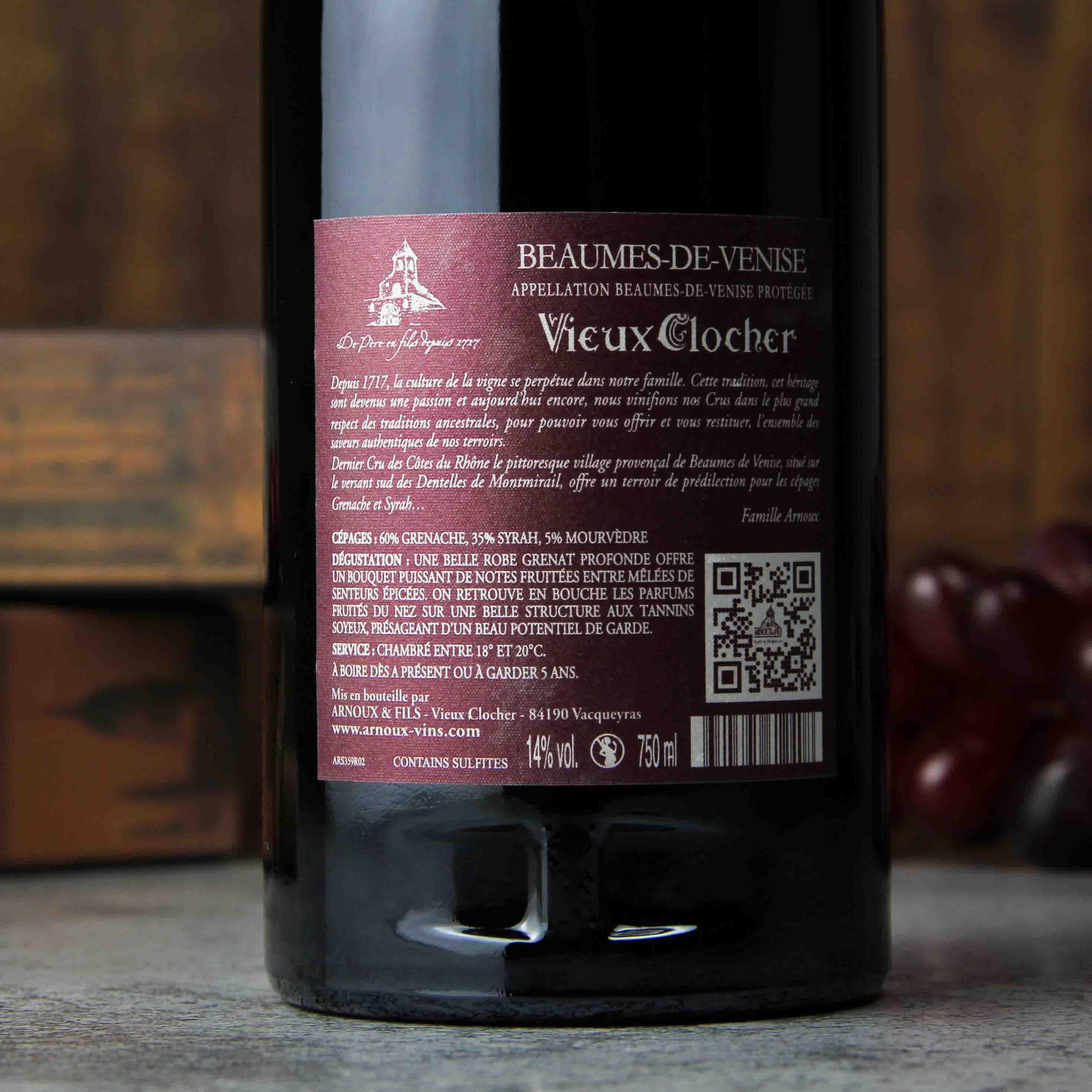 法国老钟楼博姆维尼斯干红葡萄酒