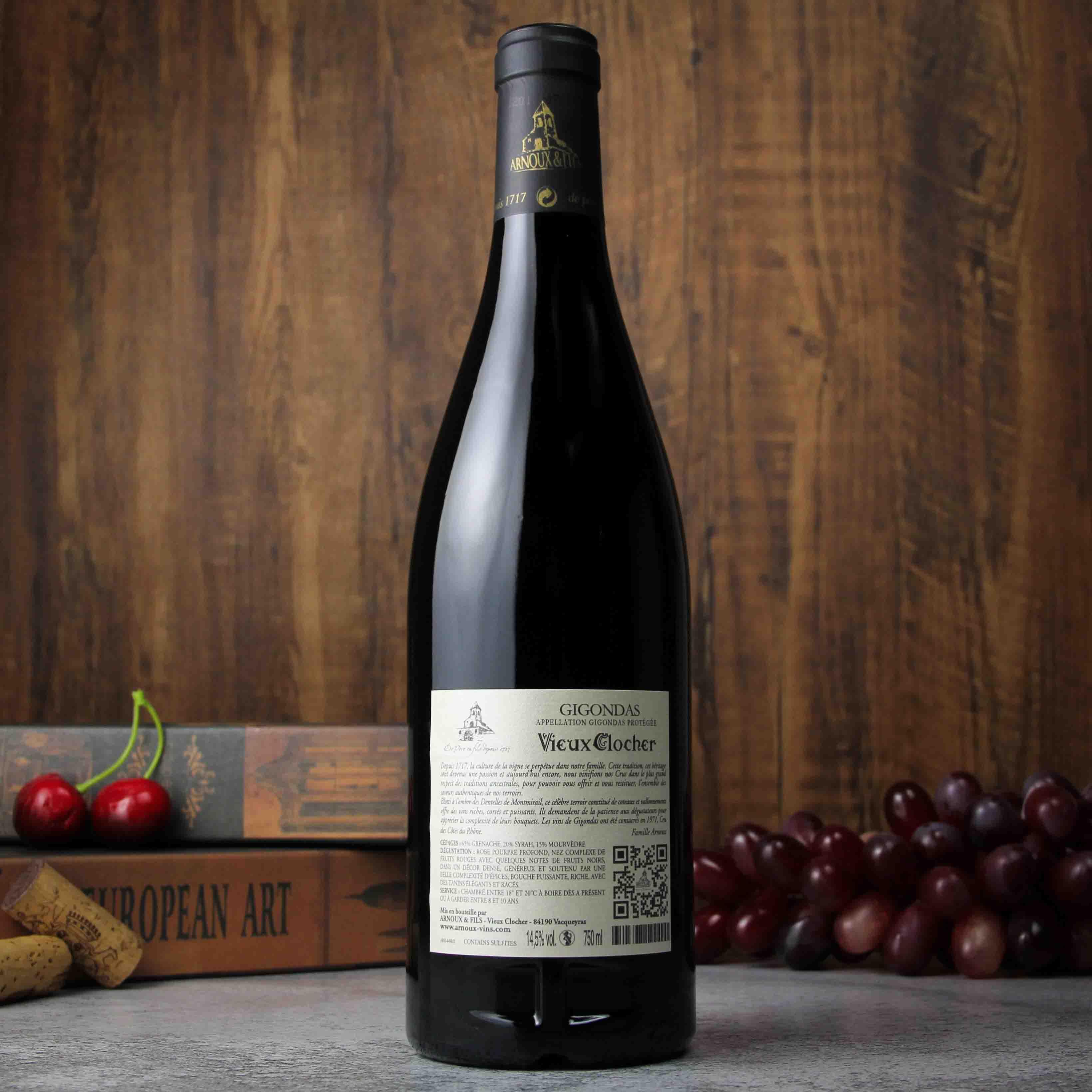 法国老钟楼吉恭达斯干红葡萄酒