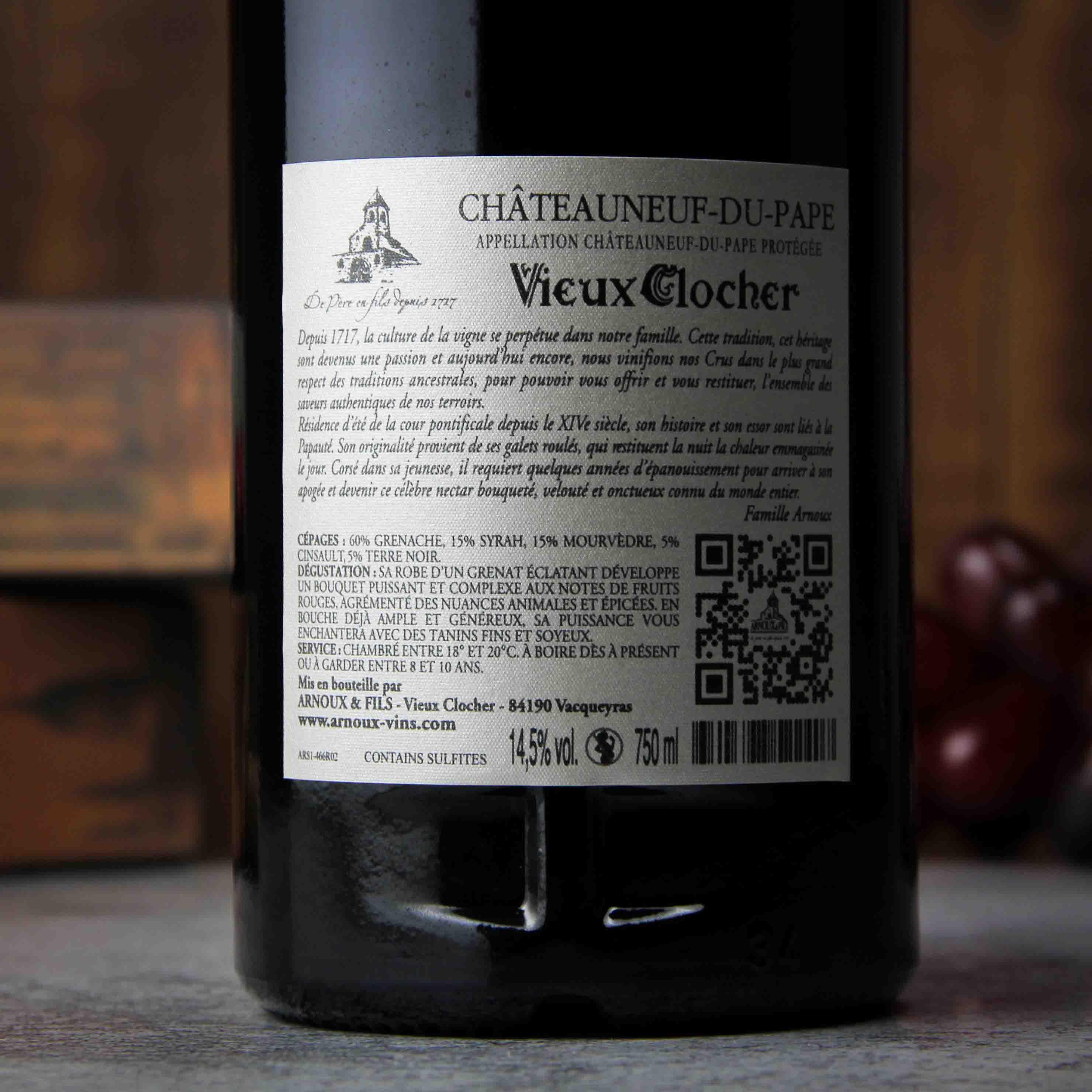 法国老钟楼教皇新堡干红葡萄酒