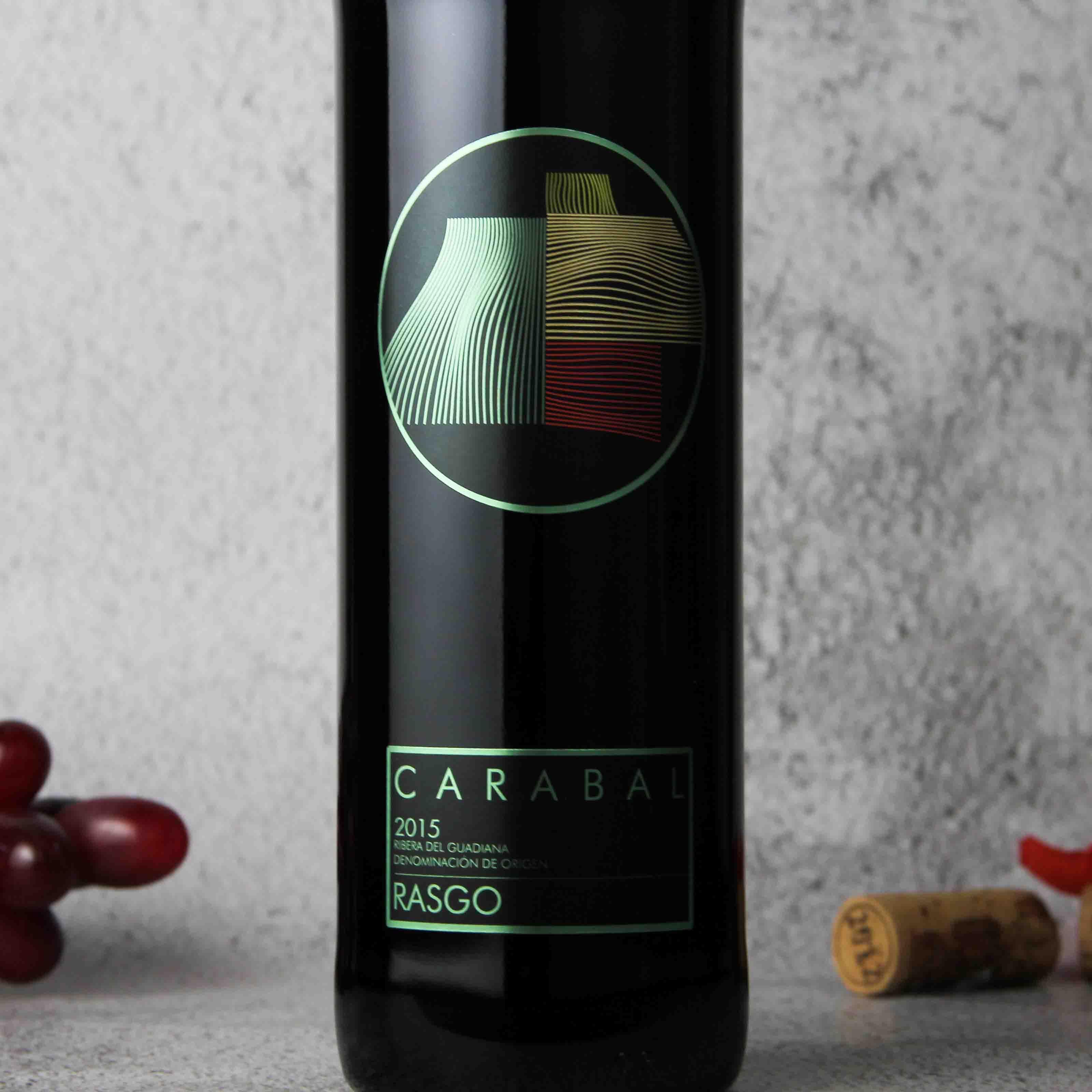 西班牙埃斯特雷马杜拉吉仕高佳酿干红葡萄酒