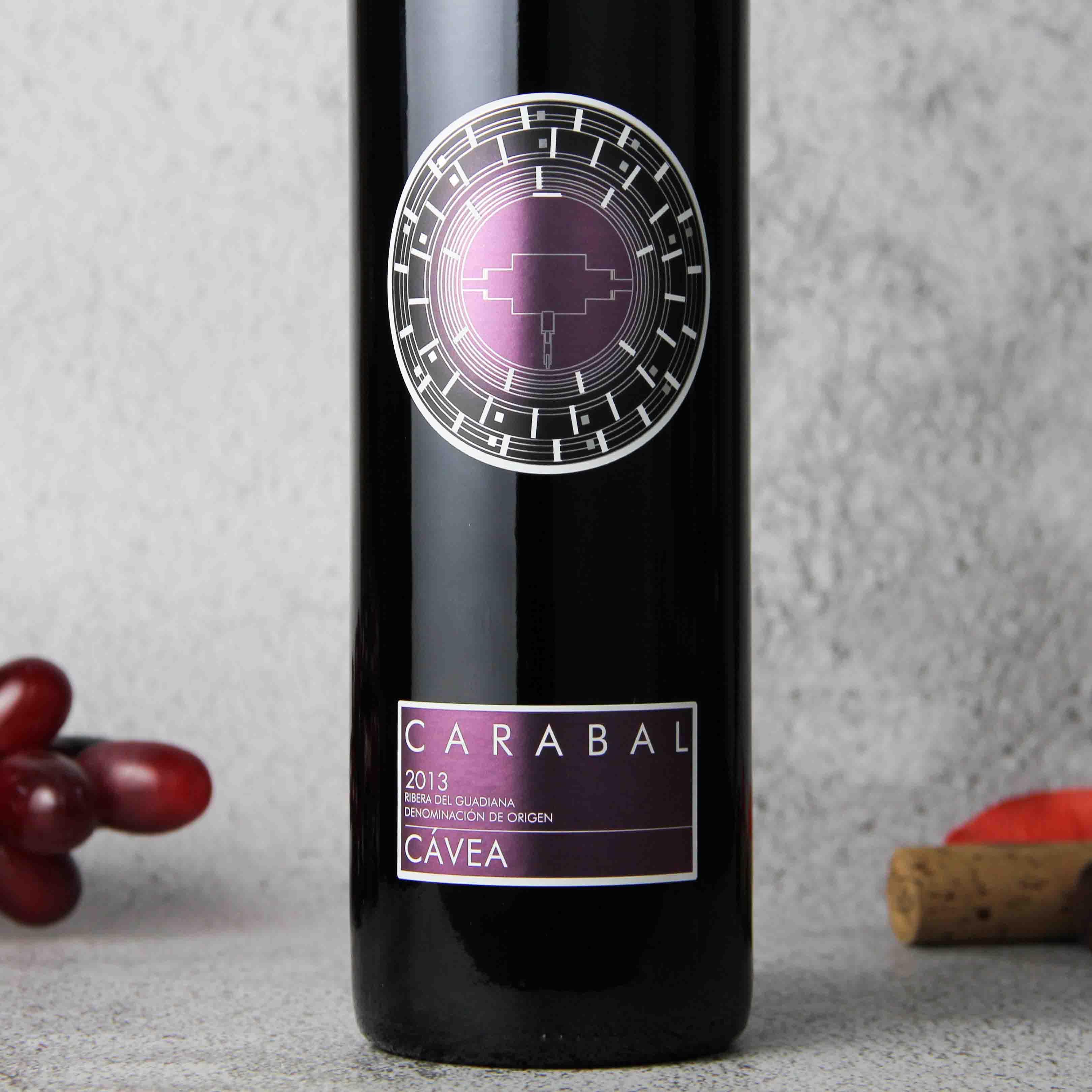 西班牙埃斯特雷马杜拉卡维陈酿干红葡萄酒