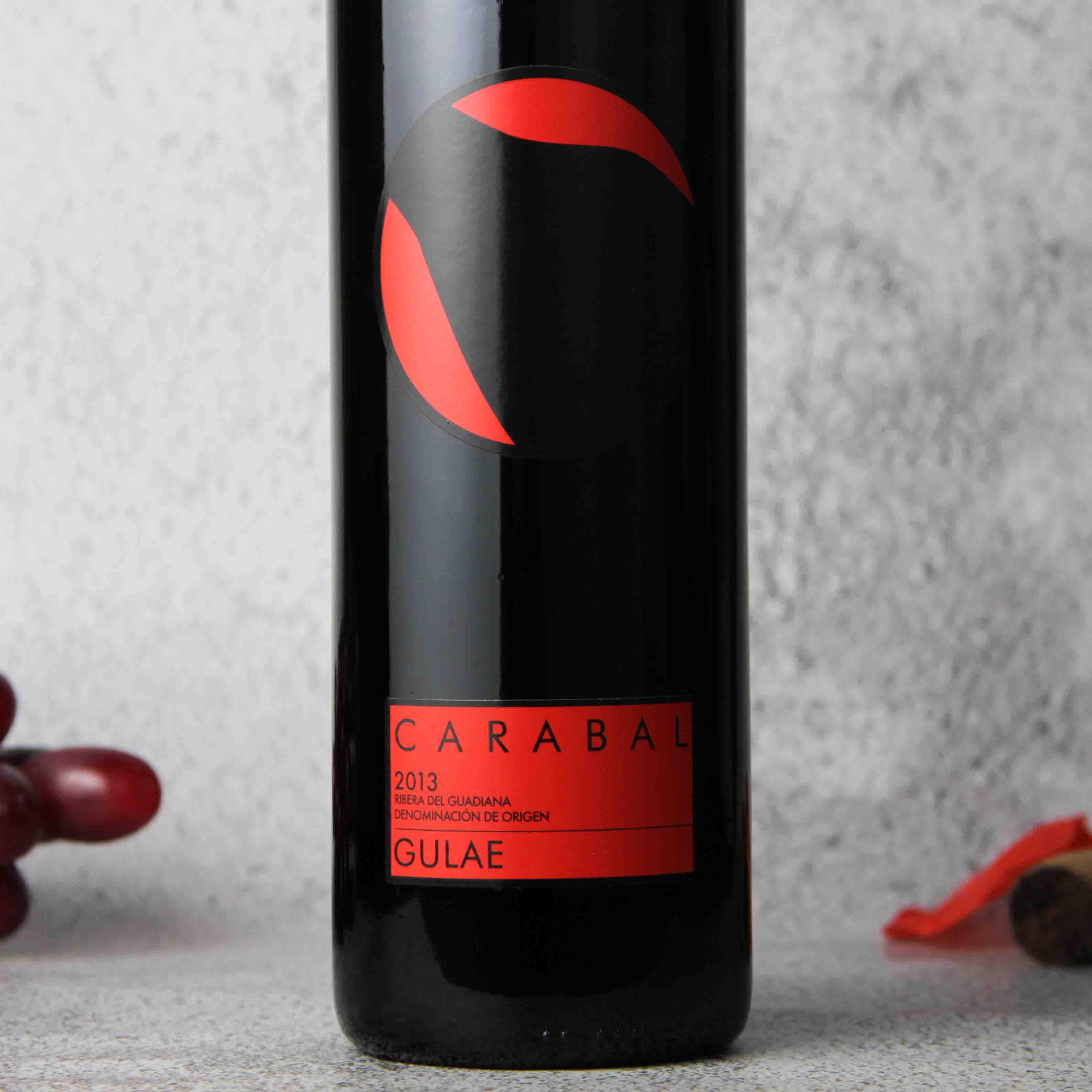 西班牙埃斯特雷马杜拉古莱陈酿干红葡萄酒