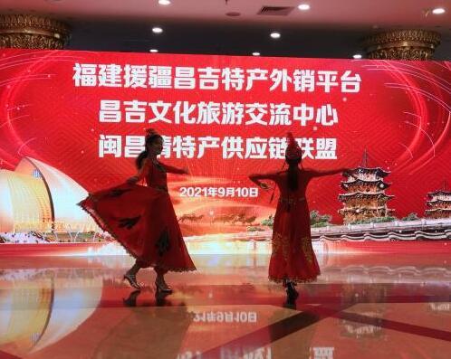 昌吉文旅特产展销中心成立,有助于推动葡萄酒销售