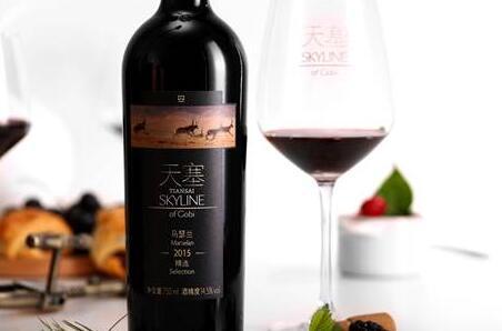 天塞酒庄葡萄酒亮相中国-欧洲(意大利)创意产业数字展