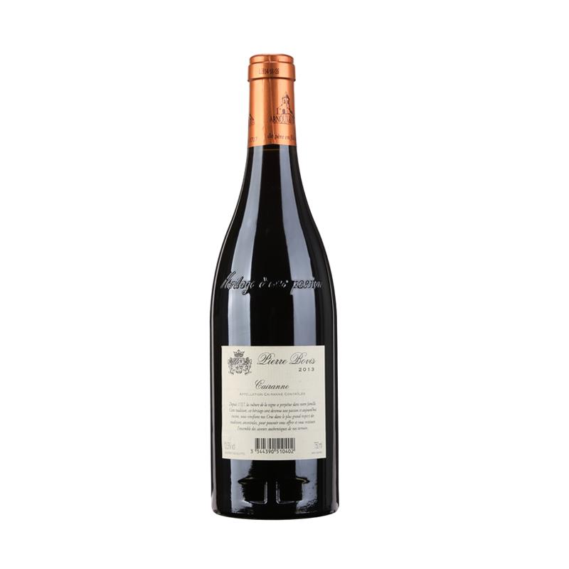 法国罗纳河谷卡汉纳村庄干红葡萄酒红酒