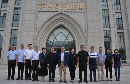 中国酒业协会理事长率队到访考察茅台葡萄酒公司