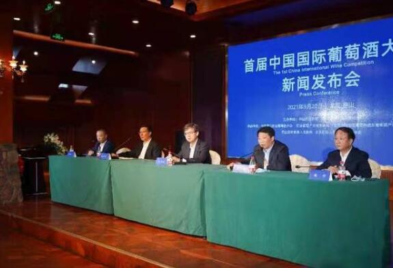 首届中国国际葡萄酒大赛将在10月26日举办