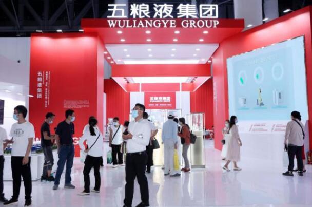 五粮液亮相第十八届中国西部国际博览会
